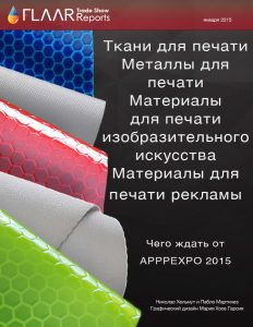 APPPEXPO 2015 exhibitor list signage substrates media rigid roll-to-roll FLAAR Reports Russian