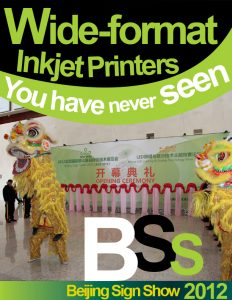 Wide-format printers at Beijing Sign Show 2012