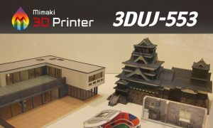 Cover_Mimaki_3DUJ-553_3D-samples