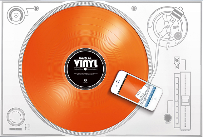 viny-record-cellphone-turntable-ad