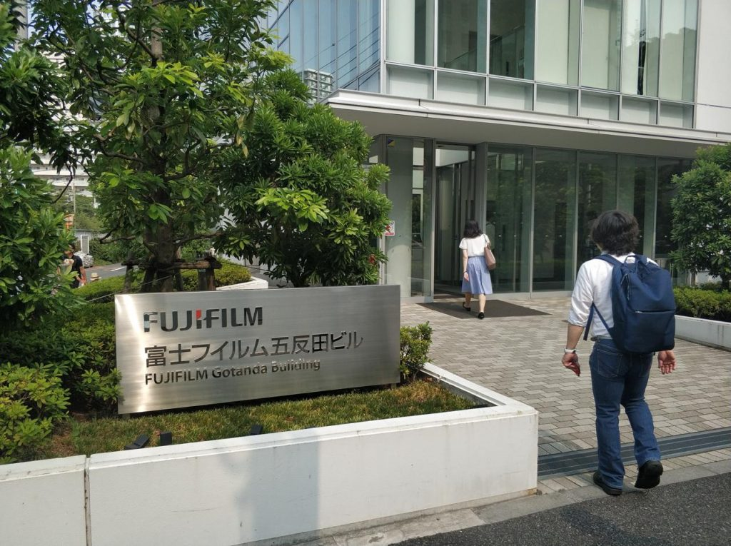 Fujifilm headquarters in Gotanda, a district in Tokyo, Japan.