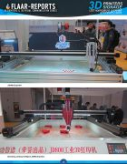 APPPEXPO-2019-3D-printers-signage-FLAAR-REPORTS-3